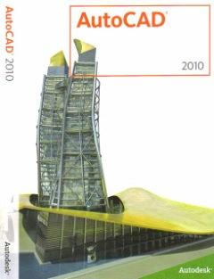 Keygen autocad 2008